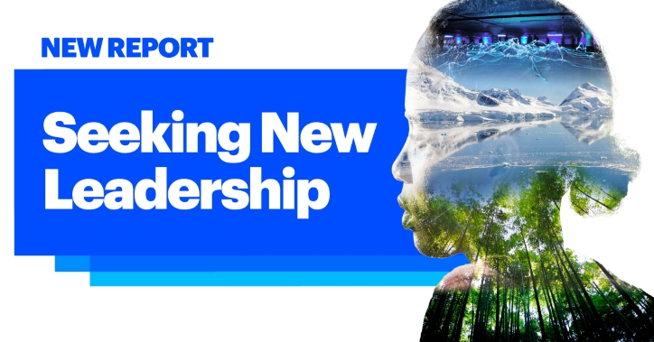 New Report: Seeking New Leadership